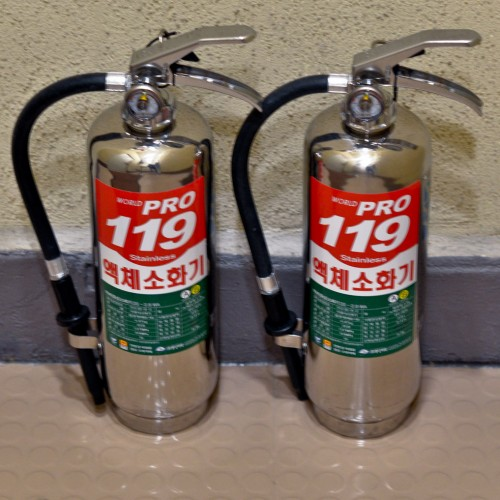 The emergency number in Korea is 119