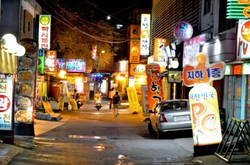Advertisment in Seoul, Korea.